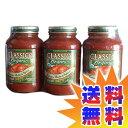 【本州送料無料】コストコ Costco CLASSICO(クラシコ) パスターソース トマト&バジル