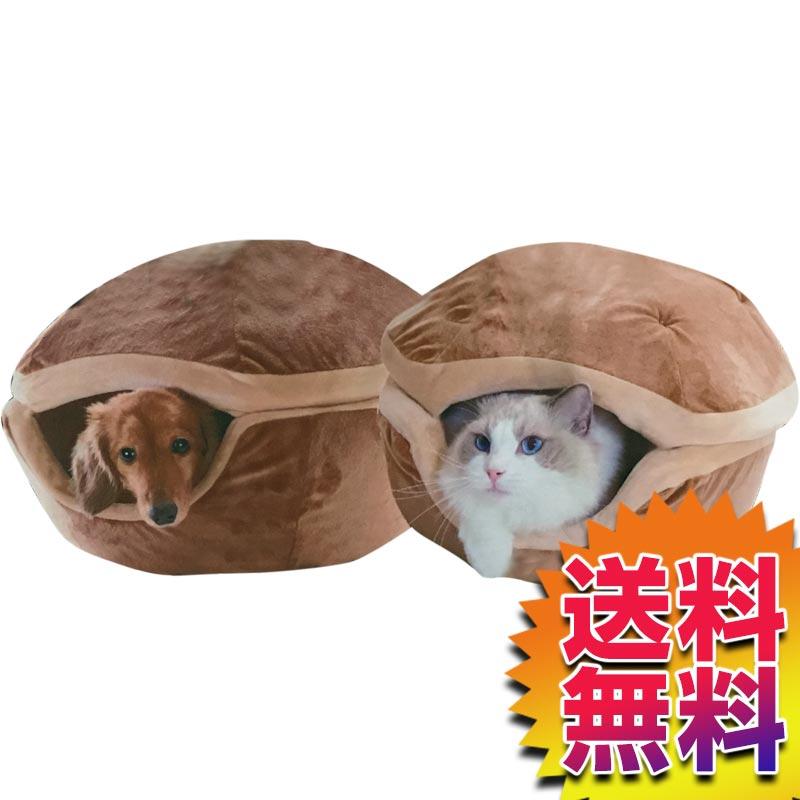コストコ Costco どら焼きベッド S 約48cm×42cm PET BED DORAYAKI SHAPE 犬・猫用ベッド 【ITEM/11812】