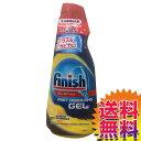 【本州送料無料】 コストコ COSTCO finish(フィニッシュ) 濃厚プレミアムジェル スパークリングレモン 1L(約200回分)【ITEM/4906】