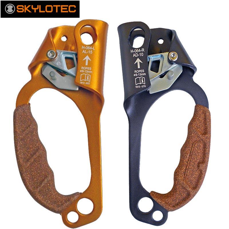 SKYLOTEC(スカイロテック)『リフトフィックス(SK0010)』