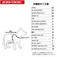 【Sサイズ】オーストラリアEZYDOG社犬用(ドッグ)ラッシュガード|ドッグウェアレインウエア紫外線防止サーフィンアウトドア