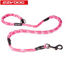 オーストラリア EZYDOG社 イージードッグ 犬用(ドッグ)アウトドア ジョギング用リード 「マトリー 64cm」 | ウエットスーツ素材 バンジージャンプ用ロープ