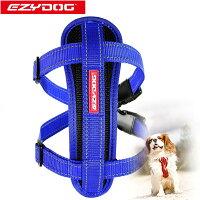オーストラリアEZYDOG社イージードッグ犬用(ドッグ)アウトドアシートベルト固定具付ハーネス「ハーネスXXSサイズ」|チワワヨークシャーテリアパピー
