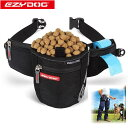 オーストラリア EZYDOG社 イージードッグ 犬用(ドッグ)アウトドア トリーツポーチ おやつ入れ 「スナックパックプロ」