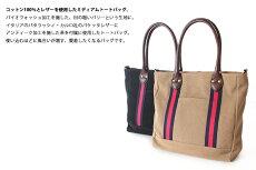 esperantoエスペラントイタリアレザーバリーキャンバスミディアムトートバッグショルダーバッグ2wayバッグメンズレディースかばんカバン鞄