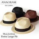 【即納】ANAGRAM アナグラム 日本製 ストローハット 中折れハット 麦わらハット 麦わら帽子 大きいサイズ 帽子 F56cm?58cm XL60cm?62cm Made in JAPAN UV対策 メンズ レディース