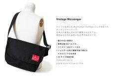 ManhattanPortageマンハッタンポーテージメッセンジャーバッグショルダーバッグVintageMessengerBagMP1606VJRメンズレディース鞄かばんカバン