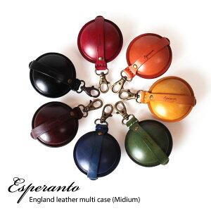 クーポン対象 エスペラント esperanto [Mサイズ] コインケース 携帯灰皿 マルチケース イングランドサドルレザー メンズ レディース ESP-6036M