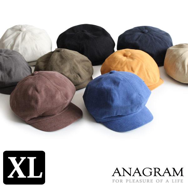 クーポン対象ANAGRAMアナグラム2wayダックキャスケットハンチングニュースキャップ大きいサイズキングサイズ帽子XLサイズあ