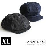 クーポン対象 ANAGRAM アナグラム 2way デニムキャスケット ハンチング ニュースキャップ 大きいサイズ キングサイズ 帽子 XLサイズあり メンズ レディース