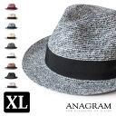 帽子・大きいサイズOKOTネップ314中折れハット【現品限り】