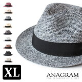 クーポン対象 ANAGRAM アナグラム 折りたたみ 洗えるブレードハット 中折れハット 大きいサイズ キングサイズ 帽子 メンズ レディース AGM1900