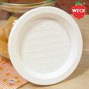 使いやすい専用フタ!【ドイツ製】WECK(ウェック) 保存容器専用 プラスチックカバー M [006]