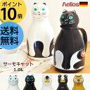ヘリオス 魔法瓶 サーモキャット カウ タイガー helios 1L ドイツ製[サーモ ポット…