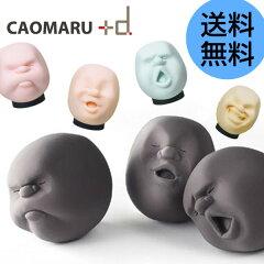 アッシュコンセプト カオマル CAO maru 日本製[+d かおまる ブラウン…