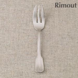 日本製 Rimout リモウト ケーキフォーク [カトラリー モダン ギフト]