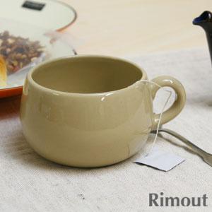rimout リモウト ココアも紅茶も似合う!スープカップ [コーヒーカップ ティーカップ コップ 食...