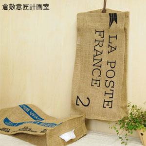 レジ袋がきれいにまとまる!【日本製】倉敷意匠計画室 ポリ袋ストッカー