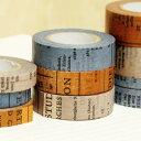 マスキングテープ 倉敷意匠計画室 [masking tape ラッピング 和紙テープ デコレーション コラー...