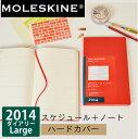 【メール便で送料無料】MOLESKINE モレスキン 2011 スケジュール+ノート ハードカバー赤 Large