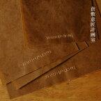 日本製 倉敷意匠計画室 ワックスペーパー 平紙[L] 5枚セット ★メール便送料160円