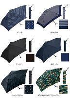 折りたたみ傘スーパーライトmini[傘折り畳み傘軽量コンパクト雨傘日傘雨具母の日ギフト]【楽ギフ_包装】