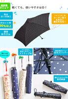 折り畳み傘スーパーライトmini