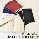 モレスキン カイエノート 3冊セット ポケット MOLESK...