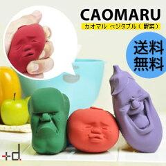 アッシュコンセプト カオマル ベジタブル CAOMARU 日本製[野菜 +d ス…