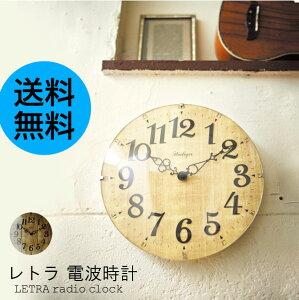 掛け時計 ウォール クロック おしゃれ デザイン 引っ越し