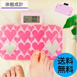B5サイズより小さい体組成計[体重計 おすすめ 体脂肪 ヘルスメーター ボディスケール 量り デジ...