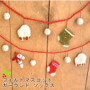 人気のフェルトクリスマスオーナメント![クリスマス オーナメント 飾り かわいい ギフト]フェ...