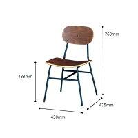 送料無料★ミッドセンチュリーチェア[チェア椅子木製スチール食卓脚カフェ]
