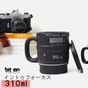 イントゥフォーカス (Into Focus) マグカップ 3...