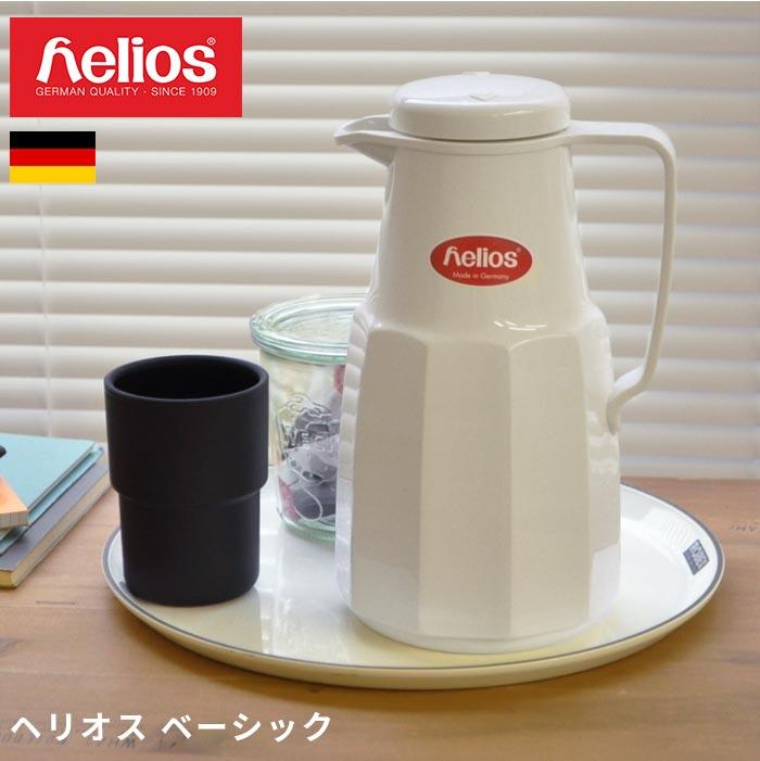 ヘリオス 魔法瓶 ベーシック helios 1L ドイツ製[basic サーモ ポット 保温 保冷 卓上 おしゃれ 水筒 母の日 結婚祝い 新生活 ギフト]