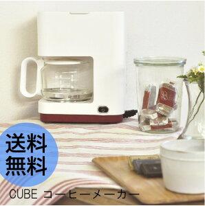 幅約15cmの超スリム!コーヒーメーカー[コーヒー ドリップ ドリッパー 2人用 一人用 家カフェ ...