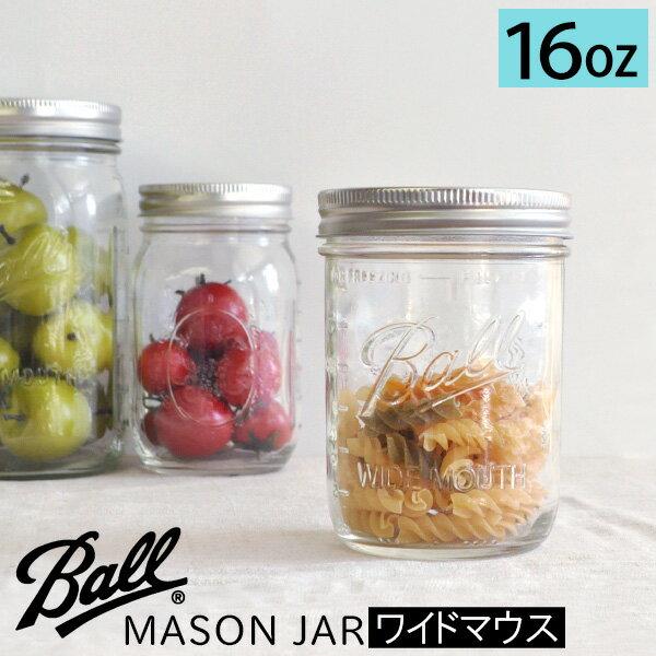 キッチン>保存容器>BALL MASON JAR