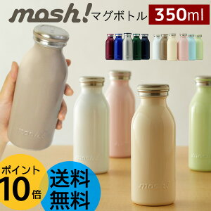 mosh! モッシュ ステンレスボトル 350ml [水筒 直飲み マグボトル 魔法瓶 保冷 …