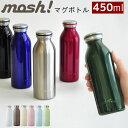 mosh! モッシュ ステンレスボトル 450ml [水筒 ...