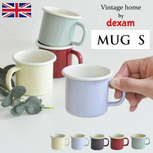 ホーロー イギリス マグカップ エスプレッソ コーヒー オーブン ディップ ホワイト デクサム