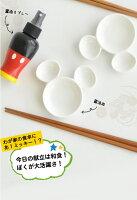 ミッキーマウス醤油皿[ミッキーディズニーしょうゆ小皿薬味皿和食器かわいいおしゃれ刺身]