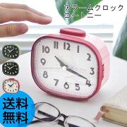 目覚まし コートニー アラームクロック アラーム 置き時計 おしゃれ デザイン クリスマス