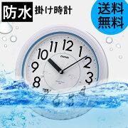 掛け時計 置き時計 ウォール クロック キッチン シバスクロック