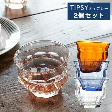 ティプシー グラス 2個セット[Duralex Picardie デューラレックス ピカルディ—グラス 酒 コーヒー カップ ビアグラス ブランデーグラス 紅茶 お茶 緑茶 ティーカップ ガラス コップ 卓上 おしゃれ 母の日 父の日 ギフト TIPSY]P10