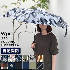 WPC ASC FOLDING UMBRELLA 折りたたみ傘 自動開閉 晴雨兼用 [傘 折り畳み傘 軽量 軽い 自動 コンパクト 大きい 男女兼用 雨具 雨傘 日傘 UVカット メンズ レディース かわいい おしゃれ 母の日 父の日 プレゼント ギフト]