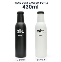 ハングオーバーバキュームボトル430ml[水筒直飲みマグボトル魔法瓶保冷保温スリムボトルおしゃれ白黒モノトーンコーヒータンブラー軽量コンパクトお弁当箱誕生日男性女性母の日父の日瓶型ビン型プレゼントギフトHANGOVERVACUUMBOTTLE]P10