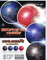 ■ハイスポーツ ボール■【HS】ネオクラシックP2NEO CLASIC P2