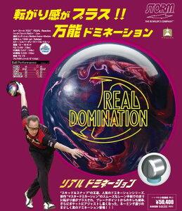 ■ストーム ボール■【ST】リアルドミネーションREAL DOMINATION2013年2月発売予定