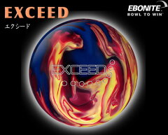 ■エボナイト ボール■【EB】エクシードEXCEED 2013月2月発売