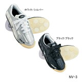 ■ABS 鞋■【ABS】【D.I.Y.】保齡球鞋◆超特價!◆ABS NV-3 袋鼠皮革黑/黑色ABS NV-3 KANGAROO SHOESBlack/Black[■ABS シューズ■◆◆【ABS】【D.I.Y.】ボウリングシューズ◆超特価!◆ABS NV-3 カンガルーレザーブ